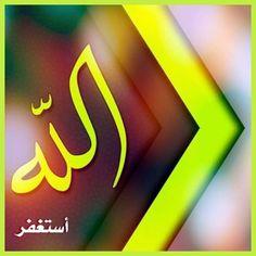DesertRose,,,, Allah