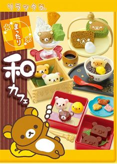 Rilakkuma Japanese dessert Cafe Re-Ment miniature blind box 1