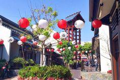 Japanese Village Plaza Little Tokyo Los Angeles