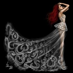 """I love the pattern on this skirt as an example for the """"wind"""" design."""