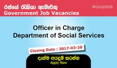 Sri Lankan Government Job Vacancies at Department of Social Services for Officer in Charge