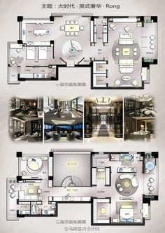 【第13期-住宅平面优化】一个390平跃层住宅11个方案_马蹄室内设计网_新浪博客