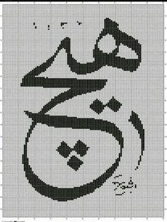 Music Heart, Diy Ostern, Cross Stitch Heart, Cat Silhouette, Cat Pattern, Islamic Art, Superhero Logos, Making Out, Cross Stitch Patterns
