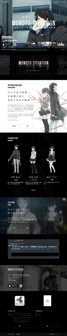 MONOTO-SITUATION : LUCID AND DAYDREAM Animation / Web Design / Black / Movie