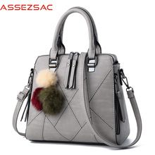Assez sac handbags women messenger bags shell style handbags women single shoulder bags pu leather bag