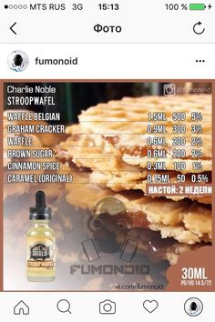 Photo Discover These yummy e-Juices and more @ http://TeagardinsVapeShop.com or look for Teagardins Vape Shop in google play store today to get all the Best vape products right on your cell phone.