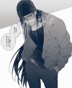 Hot Anime Boy, Anime Art Girl, Anime Guys, Conan, Detective, Manga Japan, Character Concept, Character Design, Kaito Kid