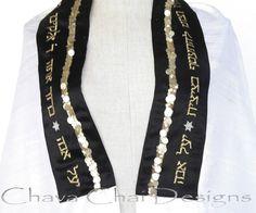 Sh'ma Tallit  www.chavachai.com Custom atarah details