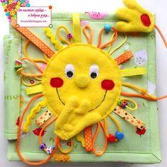 Моё любимое солнышко- позитивка:) #развивалки