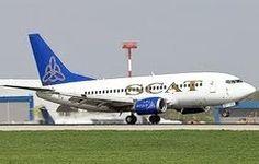 Kazakhstan | Kazakhstan Airlines SCAT Receives Certificate for ...