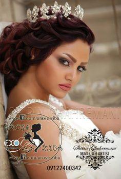 Log In Beautiful Bride Hair 96
