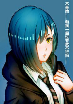 Ichigo - Darling in the FranXX #anime