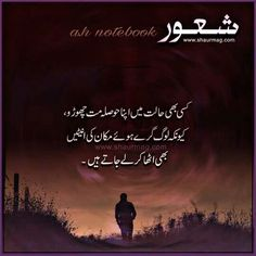 qalam talwar se behtar hai Essays - largest database of quality sample essays and research papers on qalam talwar se behtar hai.