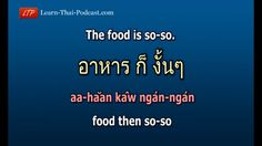 Thai Phrases, Learn Thai Language, Thailand Language, Thai Words, Picture Quotes, Poetry, Calligraphy, English, Writing