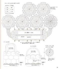 bolsa marrom de revista japonesa --ARTESANATO COM QUIANE - Paps,Moldes,E.V.A,Feltro,Costuras,Fofuchas 3D