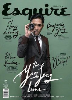 Esquire (Malaysia) / magazine cover / editorial design / magazine design / lay-out Poster Art, Design Poster, Print Design, Poster Ideas, Web Design, Book Design, Layout Design, Editorial Layout, Editorial Design