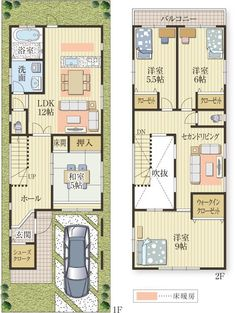Narrow House Plans, Duplex House Plans, House Floor Plans, House Floor Design, 30x40 House Plans, Shotgun House, Architectural House Plans, House Inside, House Elevation