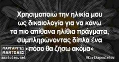 @KoriKapouletou
