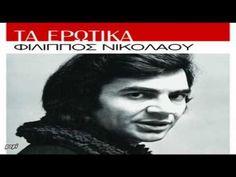 ΦΙΛΙΠΠΟΣ ΝΙΚΟΛΑΟΥ ΟΤΑΝ. - YouTube Greek Music, My Music, Greece, Youtube, Dance, Songs, Movie Posters, Ears, Traditional