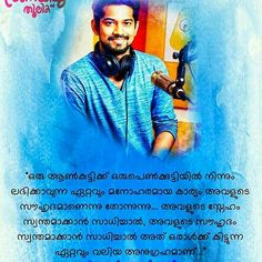 Malayalam Quotes, The Magicians, Joseph, Life Quotes, Thoughts, Rocks, Inspiration, Quotes About Life, Quote Life