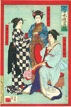 Mirror of Famous Female Names of Japan by Toshinobu 1878 | Flickr - Photo Sharing!