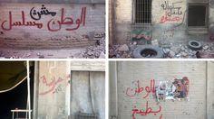 Graffiti artists snuck 'Homeland is racist' into latest episode of Homeland