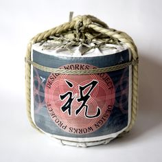 """Real Japan Project """"Celebration Barrel"""" Package 2010 by Seitaro Yamazaki Food Packaging, Packaging Design, Label Design, Graphic Design, Design Design, Japanese Art Styles, Japanese Packaging, Hobbies And Interests, Sushi Design"""
