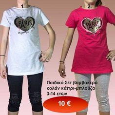 f14e569f026 Παιδικό σετάκι κολάν κάπρι-μπλούζα για κορίτσια 3-14 ετών σε 2 υπέρ.