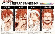 Boku no Hero Academia || Kirishima Eijirou