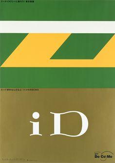 NTT docomo iD   good design company
