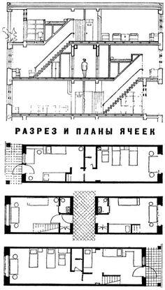 K. Ivanov, F. Terechin et P. Smolin _ Coupe et plan du projet de Maison-Commune _ Concept _ Duplex housing, interior corridor