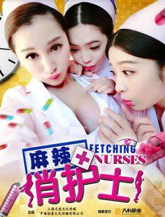 Fetching Nurse 2016 WEBRip Film Semi 18+