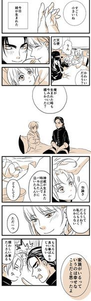 Okita Sougo х Kagura / Сого х Кагура | Gintama