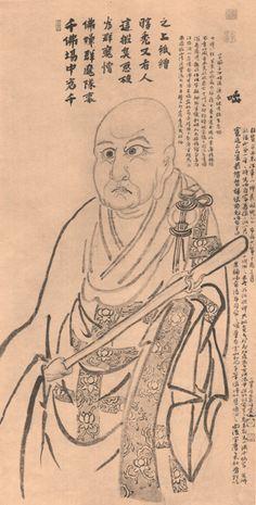 Hakuin Ekaku (1686-1769) Chinese Painting, Japan, Pure Products, Life, Buddhism, Teacher, Okinawa Japan