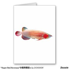 """The superior product 2 """"of Super Red Arowana"""" Greeting Card"""