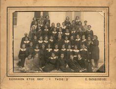 A photo of a school class. Athens, Greece, 1939. Courtesy Peloponnesian Folklore Foundation, all rights reserved.