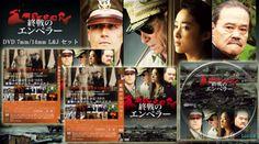 Matthew Fox, Hannibal Rising, Tommy Lee Jones, Tutankhamun, New Movies, Emperor, Trailers, Film, News