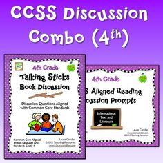 CCSS Reading Discussion Combo (4th Grade) - Includes both the Talking Sticks Discussion Mini Pack and 3 sets of CCSS Discussion Prompts to use with the whole class. $