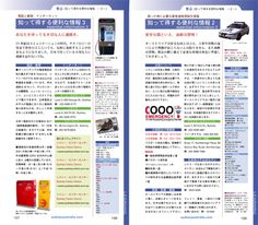Sydney Guide Book in Japanese 06