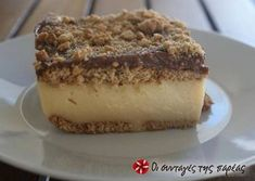 gr: The sweet of the refrigerator: A wonderful … – pastry types Greek Sweets, Greek Desserts, Greek Recipes, No Bake Desserts, Sweets Recipes, Wine Recipes, Best Sweets, Chocolate Sweets, Happy Foods