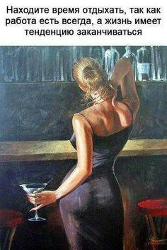 Schönheitssalon Design, Romance Art, Painting Gallery, Arte Pop, Pulp Art, Woman Painting, Erotic Art, Love Art, Female Art