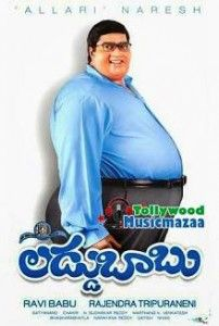 Laddu Babu (2014) full movie watch online.....Moviesinn.net