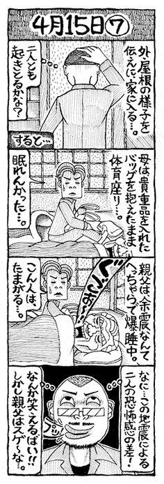 2016_0522_2