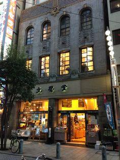 Bumpodo / Stationery shop