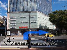 岡山駅からの道順4