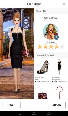 Covet Fashion: Date Night