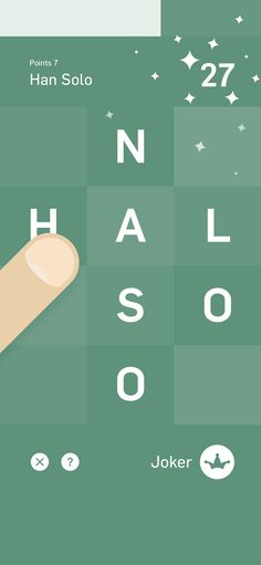 O Joker, Soloing, Weather, Words, Horse