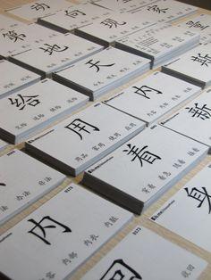 Learn Chinese Flashcards - Learn Mandarin Flashcard - Thẻ học từ vựng