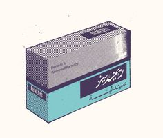 Remedy's Pharmacy on Behance Letters In Arabic, Drug Design, Pharmacy, Hand Lettering, Drugs, Remedies, Typography, Behance, Branding