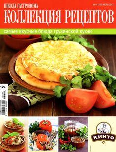 Najlepsze Obrazy Na Tablicy Kuchnia Gruzińska 23 W 2018